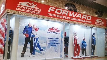 С 2003 года компания «Forward» является официальным поставщиком спортивной  формы для сборных команд России. При партнерстве с Центром Экипировки « Forward» ... 9e9a38ea6ae